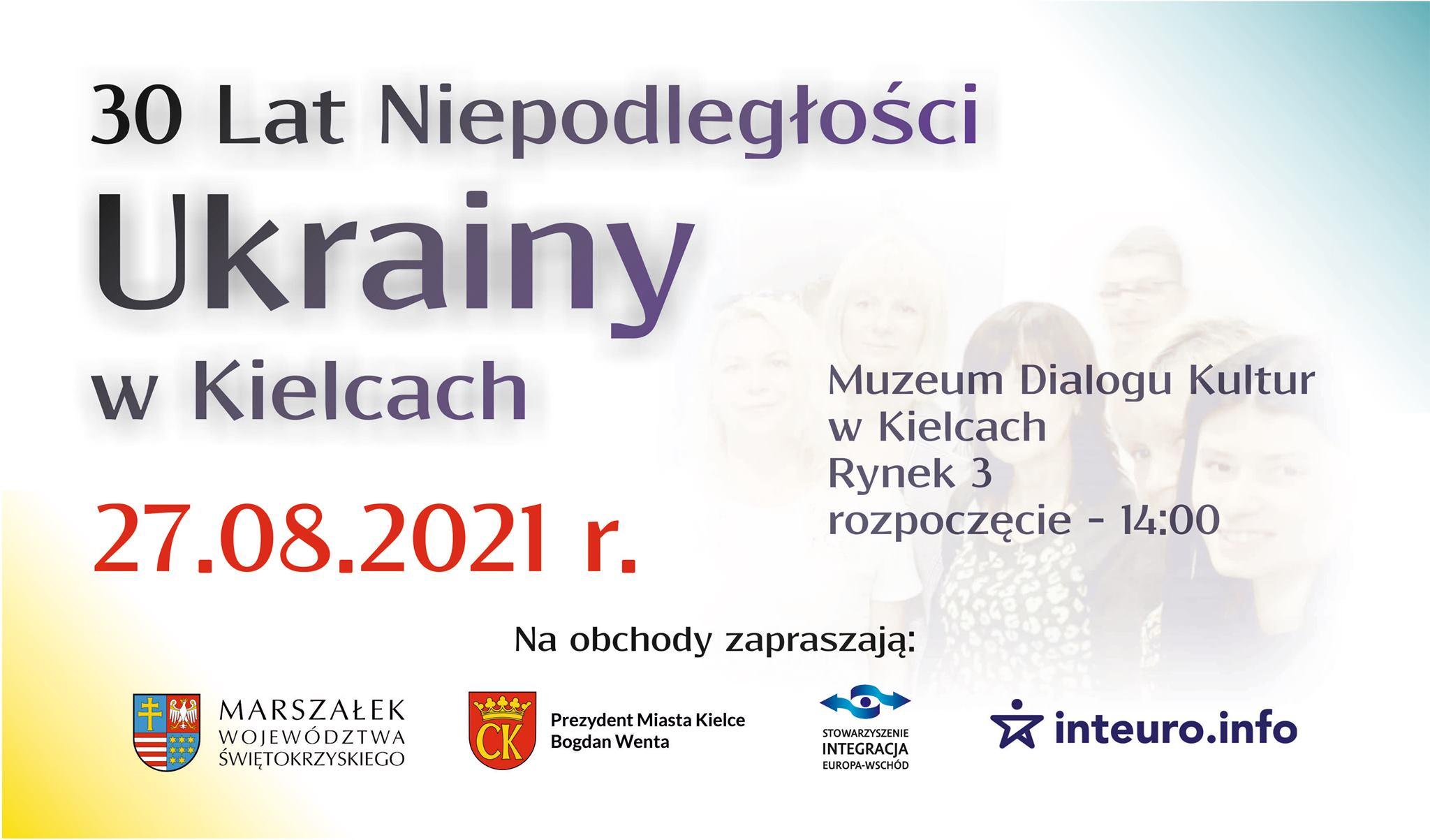 Serdecznie zapraszamy do udziału w obchodach 30 Rocznicy Niepodległości Ukrainy